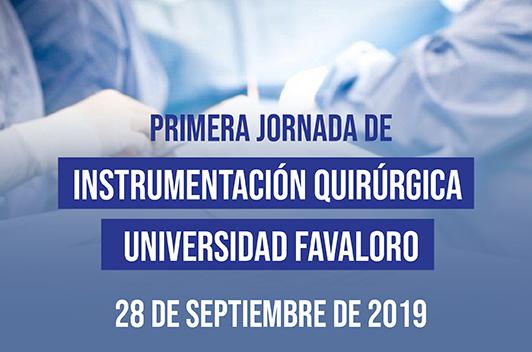 Primera Jornada de Instrumentación Quirúrgica